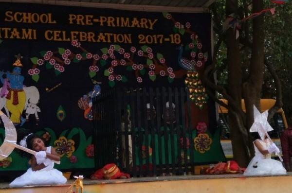 Vagdevi Vilas School, Bengaluru Photo 1
