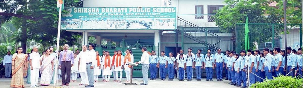 Shiksha Bharati Public School, New Delhi