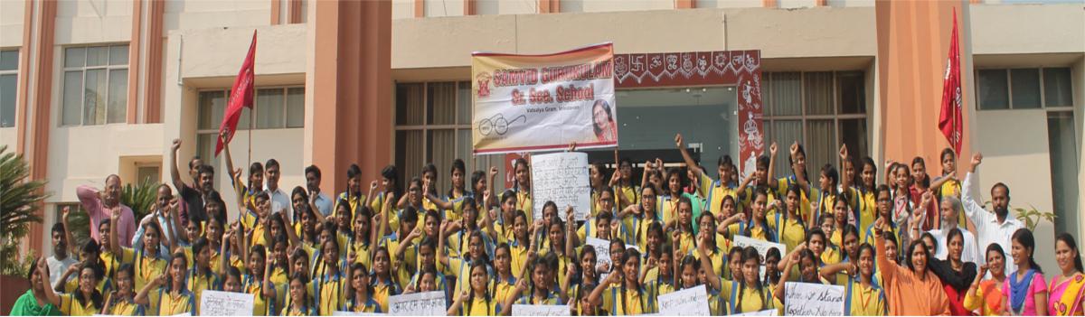 Samvid Gurukulam Sr Sec School, Vrindavan