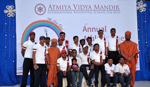 Atmiya Vidya Mandir, Surat