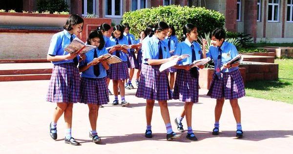 Mody School, Sikar