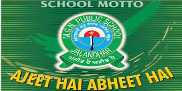 MGN Public School, Jalandhar