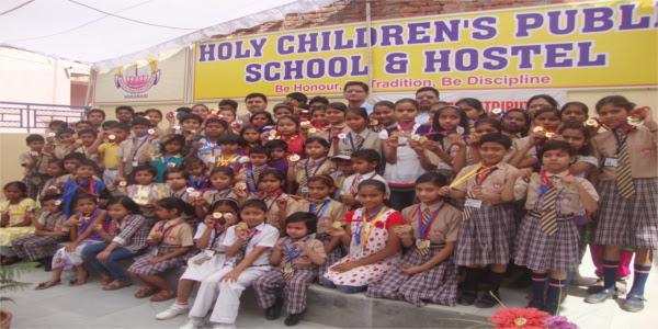 Holy Children Public School & Hostel, Varanasi
