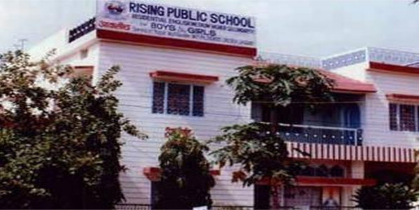 RISING PUBLIC SCHOOL, Gwalior