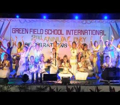 GREEN FIELD SCHOOL INTERNATIONAL, West Godavari